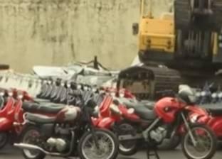 بالفيديو| لحظة تدمير دراجات نارية مهربة تتجاوز 640 ألف دولار