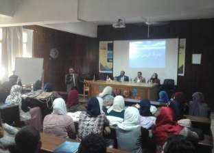 استمرار فعاليات ندوة التوعية ضد الإدمان بجامعة مدينة السادات