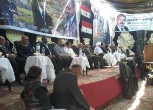 """""""القبائل العربية"""" بمؤتمر دعم السيسي: مراد الله أن تكون مصر درعًا للعرب"""