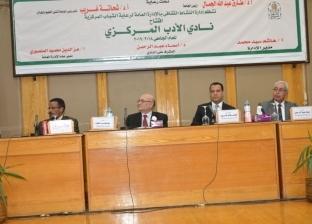 نائب رئيس جامعة أسيوط يعيد تدشين نادي الأدب بالجامعة