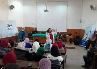 """الأحد.. """"سيناء أرض البطولات"""" ندوة لقومي المرأة ببورسعيد"""
