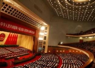 الصين بصدد إقرار مشروع قانون للرقابة على المنظمات الأجنبية