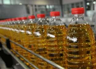 """الأموال العامة تكشف تورط مسؤولين بـ""""البترول"""" و""""التموين"""" في أزمة زيت الطعام"""