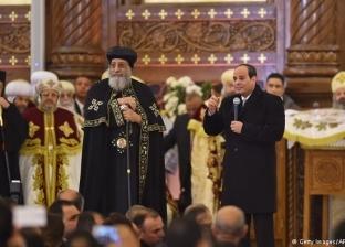 واشنطن: مبادرة السيسي للحريات الدينية وتجديد الخطاب الديني يحتذى بها