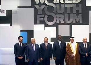 قائمة القادة الذين استقبلهم السيسي في افتتاح منتدى شباب العالم