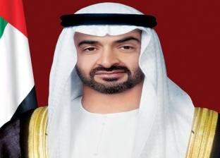 الإمارات العربية المتحدة تبرم اتفاقية مع مصر والصومال لإنشاء ميناء تجاري في شاطئ خليج عدن