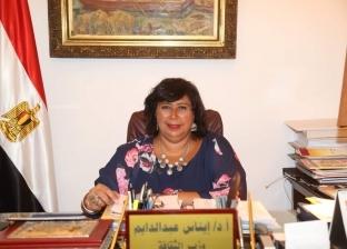وزيرة الثقافة تتفقد تكية أبوالدهب بمنطقة الغورية ومتحف نجيب محفوظ