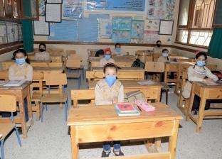 """التعليم توضح حقيقة """"نص يوم إجازة"""" للطلاب بسبب الطقس"""