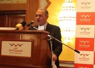 """رئيس حزب """"المصريين الأحرار"""" يستقبل سفير رومانيا بالقاهرة"""