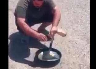 الأسفلت نار.. عراقي يقلي البيض على حرارة الشمس المرتفعة (فيديو)