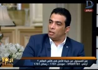 """شادي محمد: """"الرياضة محتاجة ثورة من 14 سنة.. والتدريب بالواسطة"""""""