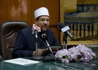 وزير الأوقاف: يجب مواجهة الملحدين والإخوان والدواعش