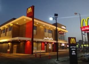 """حملات إلكترونية لمنع """"ماكدونالدز"""" من استخدام المضادات الحيوية للدجاج"""
