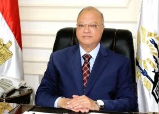 محافظ القاهرة يزور مصابي الحادث الإرهابي بالحسين