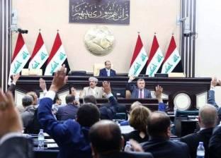 عاجل  بدء التصويت السري لاختيار رئيس البرلمان العراقي