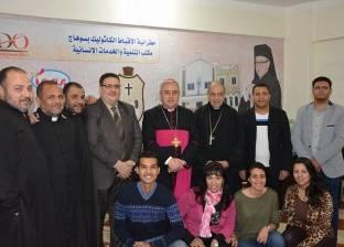 """سفير الفاتيكان يزور مكتب التنمية والخدمات الإنسانية """"SCDO"""" بسوهاج"""