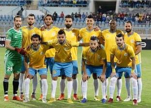 بث مباشر| مباراة الإسماعيلي والنادي الرياضي القسطنطيني السبت 23-2-2019