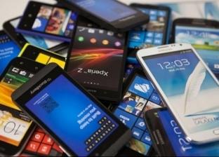 اختراق للخصوصية وسرقة البيانات.. خبراء يحذرون من الهواتف الذكية