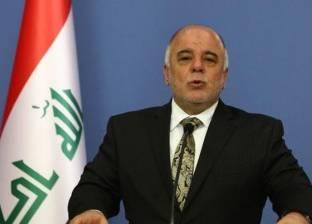 """""""العبادي"""" يطعن في قانون يمنح أعضاء البرلمان العراقي """"امتيازات مالية"""""""