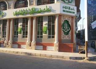 بنك فيصل الإسلامي يعلن عن وظائف شاغرة.. تعرف على التفاصيل