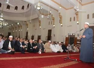 محافظ بورسعيد يشهد الاحتفال بليلة رأس السنة الهجرية بالمسجد العباسي