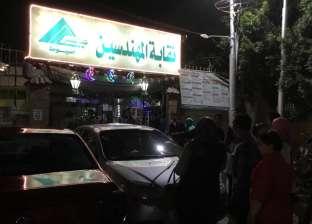 نادي مهندسي أسيوط يواصل استقبال أعضائه للاحتفال بثالث أيام عيد الفطر