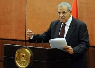 """""""لجنة محلب"""" تناقش فض خلافات الجهات الحكومية في الأراضي"""