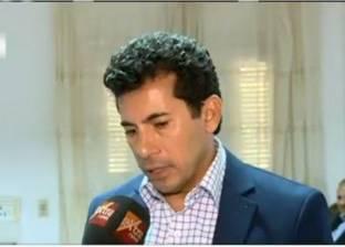 """أشرف صبحي: لدينا أهداف للشخصية المصرية وفقا لـ""""توصيات مؤتمر الشباب"""""""