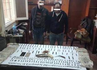 الأمن العام يضبط 618 متهما و22 قضية اتجار في المخدرات خلال أسبوع