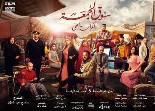 """منتج """"سوق الجمعة"""": السينمات ترفض عرض الفيلم مقابل عرض """"الديزل"""""""