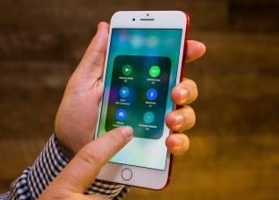 تعرف على المزايا الخفية في نظام «آيفون» الجديد iOS 11