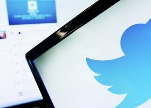 """بعد تراجع الفيديوهات.. """"تويتر"""" يطلق خاصية التدوين الصوتي"""