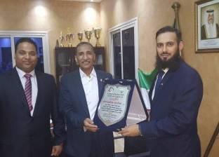 وفد الطلاب الكويتي يكرم عميد كلية التربية الرياضية بأسوان