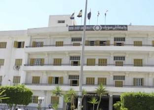 البوابة الإلكترونية لجامعة بني سويف تحصد المركز الأول محليا
