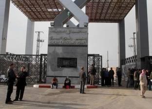 اليوم.. بدء عبور الفوج الثاني من الحجاج الفلسطينيين عبر معبر رفح