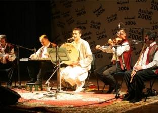 """بعد غياب 3 سنوات.. حفل فرقة """"ابن عربي"""" بمكتبة الإسكندرية 1 نوفمبر"""