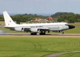 """""""ديلى ميل"""": تطبيق يكشف طائرة بريطانية تتجسس على الدفاعات الروسية"""