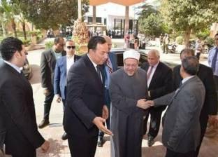 رئيس جامعة المنوفية يستقبل مفتي الديار المصرية