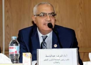 نائب رئيس جامعة المنصورة: الكشف المبكر على 29 ألف طالب ضد فيروس سي