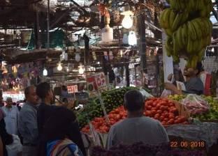 محافظ البحر الأحمر يوجّه بمراقبة أسعار الخضر والفاكهة في الأسواق