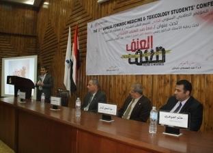 جامعة كفر الشيخ تنظم مؤتمر الطب الشرعي والسموم الإكلينيكية
