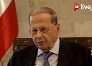 عاجل  واشنطن تعلن دعمها لإسرائيل والرئيس اللبناني يتابع الموقف