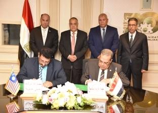 العربية للتصنيع توقع بروتوكولا مع شركة ماليزية: يوفر 10 آلاف فرصة عمل