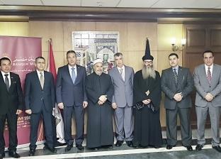 بنك مصر ووزارة الداخلية يوقعان بروتوكول تعاون لدعم أسر المسجونين والمفرج عنهم