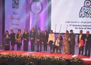 """افتتاح ملتقى """"أولادنا"""" بحضور 5 وزراء في دار الأوبرا"""