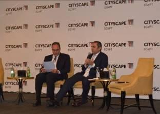 """""""كريس"""": الطلب في السوق العقاري المصري متزايد بسبب الكثافة السكانية"""