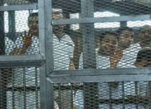 """تجمهر أهالي المتهمين في """"مذبحة بورسعيد"""" اعتراضا على أحكام الإعدام"""