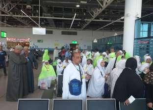 """""""مصر للطيران"""": نقل 11620 معتمرا فلسطينيا على 48 رحلة للسعودية"""