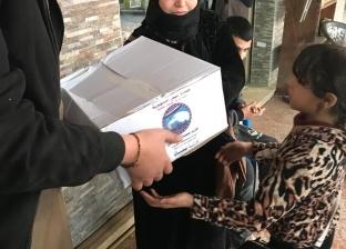 """بالصور  """"مستقبل وطن"""" ينظم قافلة بمحافظة مطروح لدعم مبادرة """"حياة كريمة"""""""