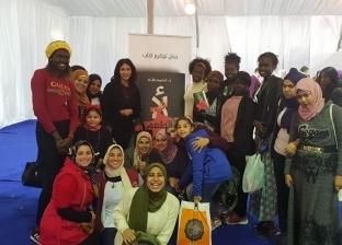 بالصور| طالبات من مدن جامعة القاهرة يزرن معرض الكتاب